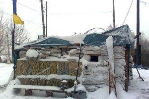 СНБО: с начала перемирия погибли 5 бойцов