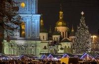 У Києві запалили вогні на головній ялинці країни (додано фото)