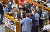Радикальная партия возобновила блокирование трибуны Рады
