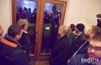 """В Николаеве сорвали форум """"Украинского выбора"""""""