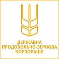 Государственная продовольственно-зерновая корпорация Украины
