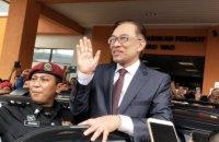 Король Малайзии помиловал политзаключенного реформатора