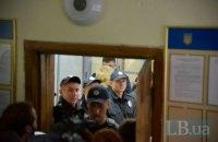 Полиция усилила охрану Подольского суда Киева из-за процесса по Вышинскому