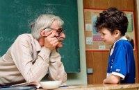 82% учителей успешно сдали пилотное ВНО для педагогов