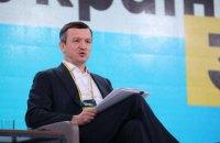 Падіння ВВП України сповільнилося з 3,5% до 1% у четвертому кварталі