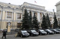 Bloomberg: РФ за день потратила $420 млн на поддержку рубля
