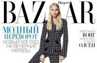 Украинскому Harper's Bazaar удалось избежать закрытия