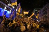 У Києві відбувся марш уболівальників перед матчем Україна-Хорватія