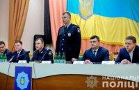 Назначен новый глава полиции Закарпатья