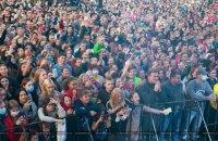 """Кіровоградська область, яка знаходиться в """"зеленій"""" карантинній зоні, заборонила масові заходи"""