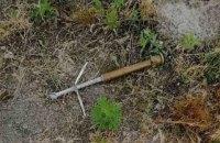 Оккупанты на Донбассе произвели минирование запрещенными минами ПОМ-2