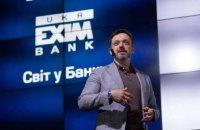 Голова правління Укрексімбанку вибачився перед журналістами і заявив, що сам собі огидний