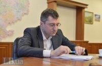 Кабинет министров уволил замглавы ГФС Ликарчука