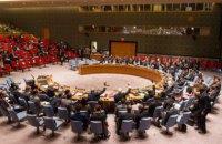 """Росія в """"Білій книзі"""" про ситуацію в Сирії описала злочини коаліції і помірної опозиції"""
