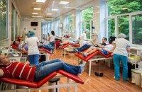 Центр громадського здоров'я почав створення Нацреєстру донорів крові
