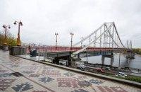 У Києві впала частина конструкції пішохідного моста на Труханів острів
