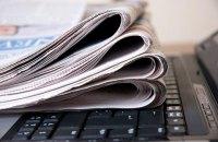 Ведущие СМИ предостерегли Раду об угрозе свободе слова ввиду закона о медиа
