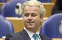 Американські антиісламські групи спонсорували відомого голландського політика