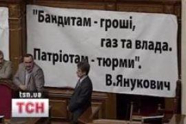 БЮТ заблокировал Раду и требует свободу Макаренко