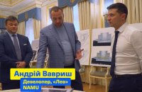 Друг Богдана заявил, что стал одним из ведущих киевских застройщиков благодаря способностям