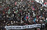 У Москві опозиція вийшла на акцію протесту