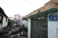Израиль испытал систему оповещения о ракетных ударах по СМС