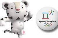 Поточні результати Олімпіади-18 за 14 лютого