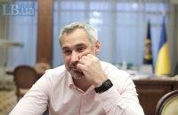 Рябошапка заявив, що 27 прокурорів Генпрокуратури готові перейти в ДБР