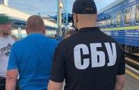 """На київському вокзалі затримали експосадовця """"Укрзалізниці"""", який переховувався від слідства"""