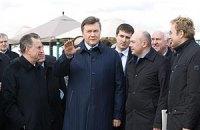 "Евро-2012 и Олимпиада-2022 помогут построить ""Украину пятизвездочного образца"", - Янукович"