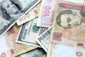 Официальный курс доллара превысил 12,8 гривен