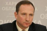 Порошенко призначив нового губернатора Харківської області