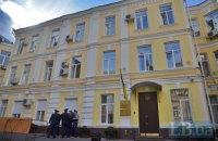 Екс-заступницю начальника Харківського облуправління Міндоходів відпустили під заставу 1 млн гривень