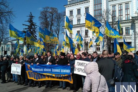 До річниці загибелі Чорновола у центрі Києва пройшла хода