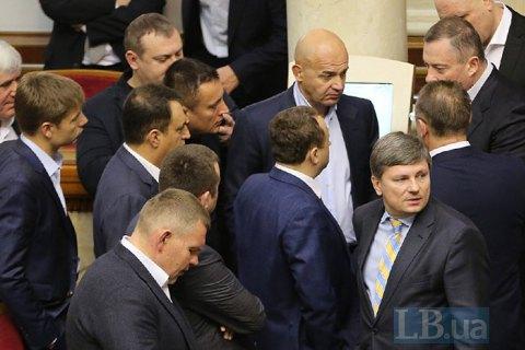 Воевать или сотрудничать: в парламенте размышляют о стратегиях выживания