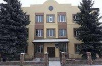 НАБУ предъявило подозрение главе райсуда в Ровенской области