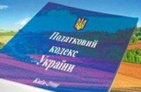 Литвин: Налогового кодекса еще не существует