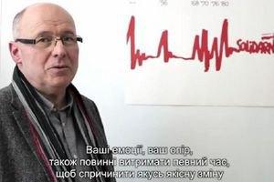 """Ветераны польской """"Солидарности"""" призвали украинцев не сдаваться"""