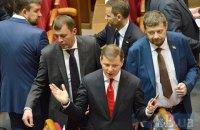 Ляшко заблокировал подписание закона о независимом энергорегуляторе