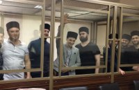 """""""Друга бахчисарайська справа Хізб ут-Тахрір"""": російський суд порушує права і свободи фігурантів"""