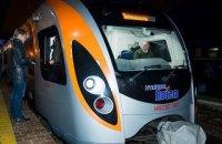 """""""Укрзалізниця"""" до кінця року запустить ще один потяг """"Інтерсіті"""" Київ-Херсон"""