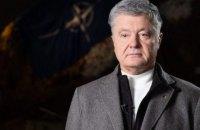 Петро Порошенко озвучив покроковий план членства України в НАТО