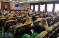 Київська облрада збирається взяти кредит на 700 мільйонів гривень