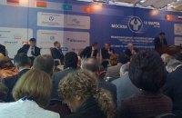 Украинских журналистов притесняют на экономическом форуме в Донецке