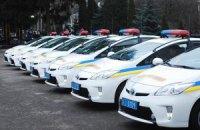 Милиция отказалась от новых закупок Toyota Prius