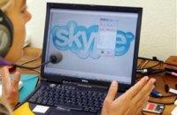 Прокуратура АРК начала принимать обращения крымчан по Skype