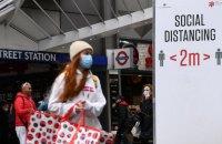 Великобританія посилює карантинні обмеження через новий штам коронавірусу