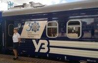 """Укрзалізниця зробила виставку нових вагонів на вокзалі """"Київ-Пасажирський"""""""