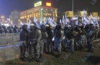 Суд оштрафовал организатора митинга в честь Оранжевой революции