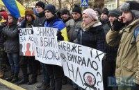 Около 500 человек пикетируют МВД с требованием дать отчет о пропавших после разгона Евромайдана людях